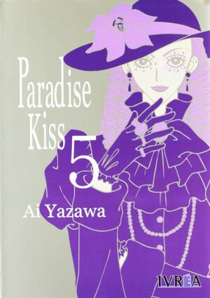 PARADISE KISS Nº5