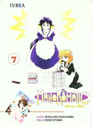 7. MAHOROMATIC