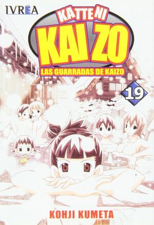 19. KATTENI KAIZO. LAS GUARRADAS DE KAIZO